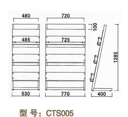 CTS005-1
