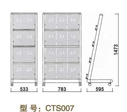 CTS007-1