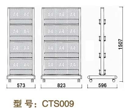 CTS009-1