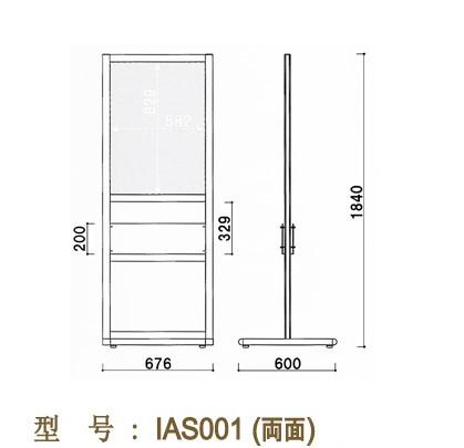 IAS001-1