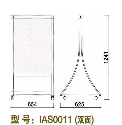 IAS0011-1