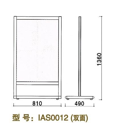 IAS0012-1