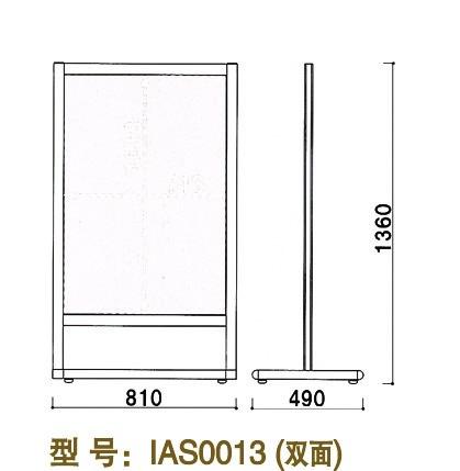 IAS0013-1