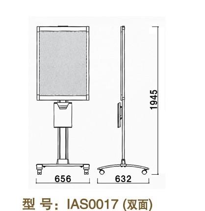 IAS0017-1