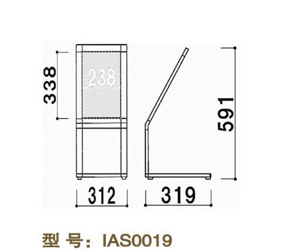 IAS0019-1