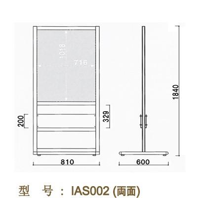 IAS002-1