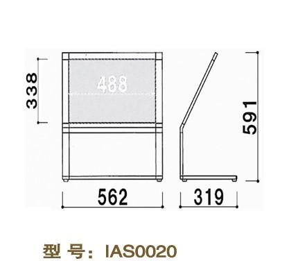 IAS0020-1