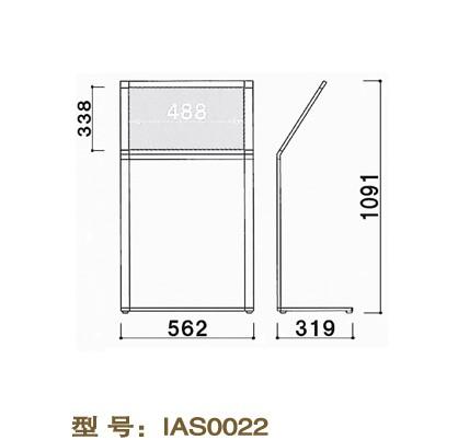 IAS0022-1