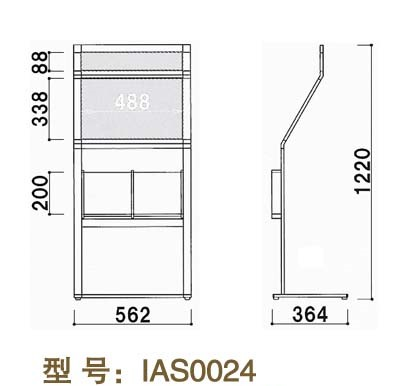 IAS0024-1