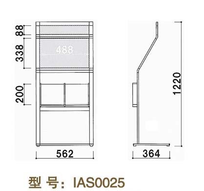 IAS0025-1
