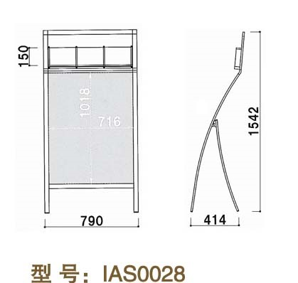 IAS0028-1