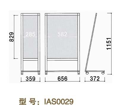 IAS0029-1