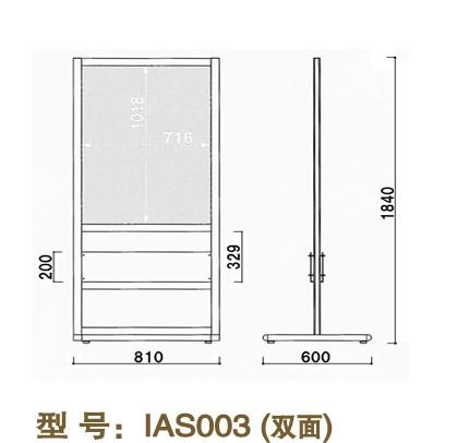 IAS003-1