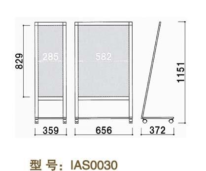 IAS0030-1