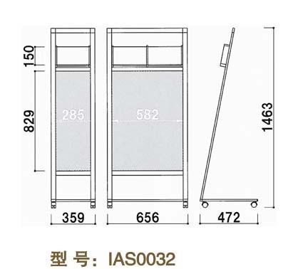 IAS0032-1