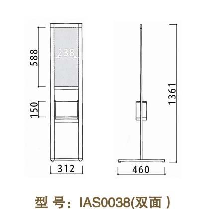 IAS0038-1