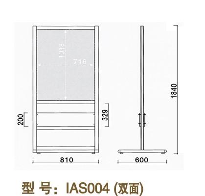 IAS004-1