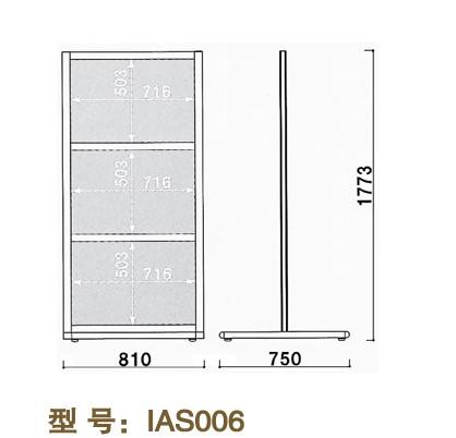 IAS006-1