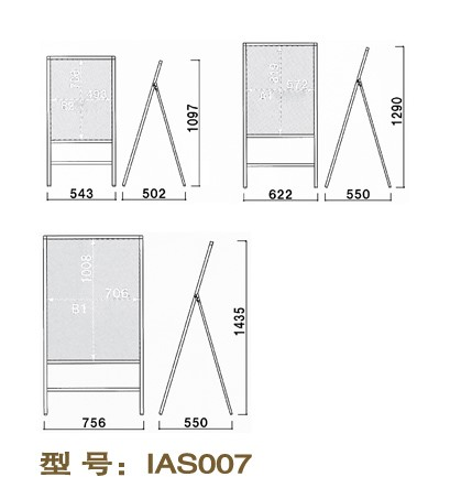 IAS007-1