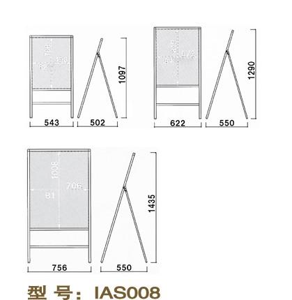 IAS008-1
