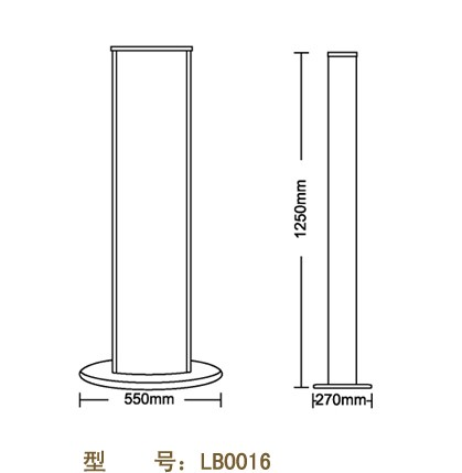 LB0016-1