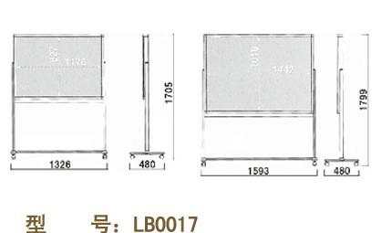 LB0017-1