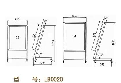 LB0020-1