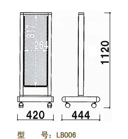 LB006-1