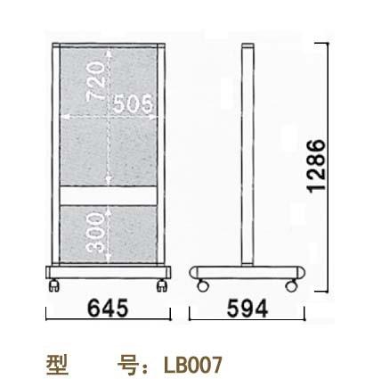 LB007-1