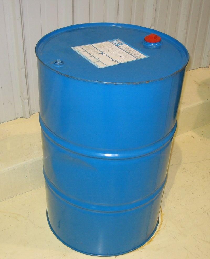 44 Gallon Drum