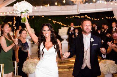 Allan House Austin Texas Wedding, ATX photographers