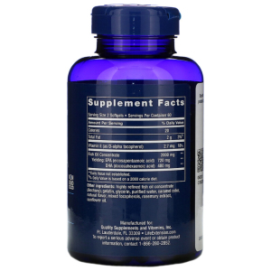 Omega 3 EPA DHA supplement facts
