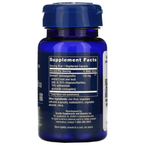 Optimized Ashwagandha Extract supplement facts