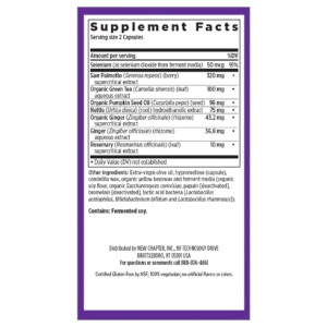 Prostate 5lx Supplement Facts