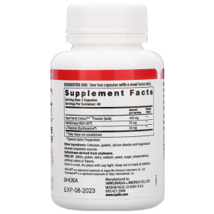 Kyolic Formula 109 Supplement Facts