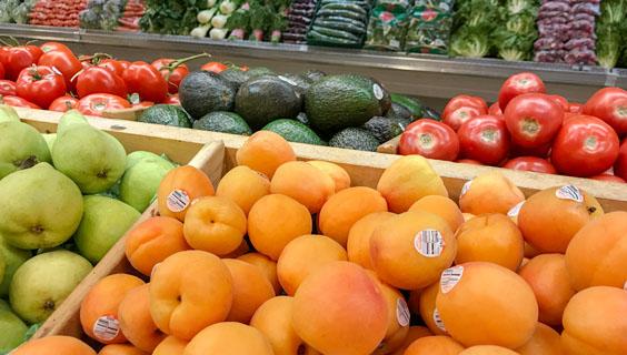 Fresh produce fruit
