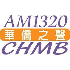 AM1320