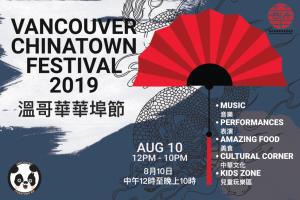 Chinatown_2019_postcard-1-1024x683