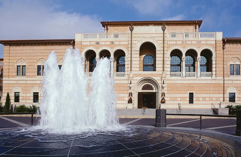 Rice University's McNair Hall via Flickr
