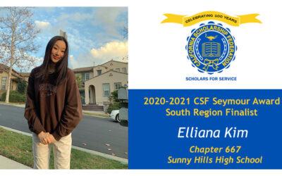 Elliana Kim Seymour Award 2020-2021 South Region Finalist