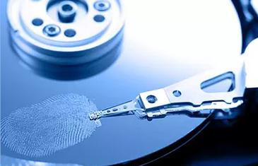 fingerprint on hard disk drive