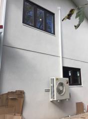 airconditionerinsatll