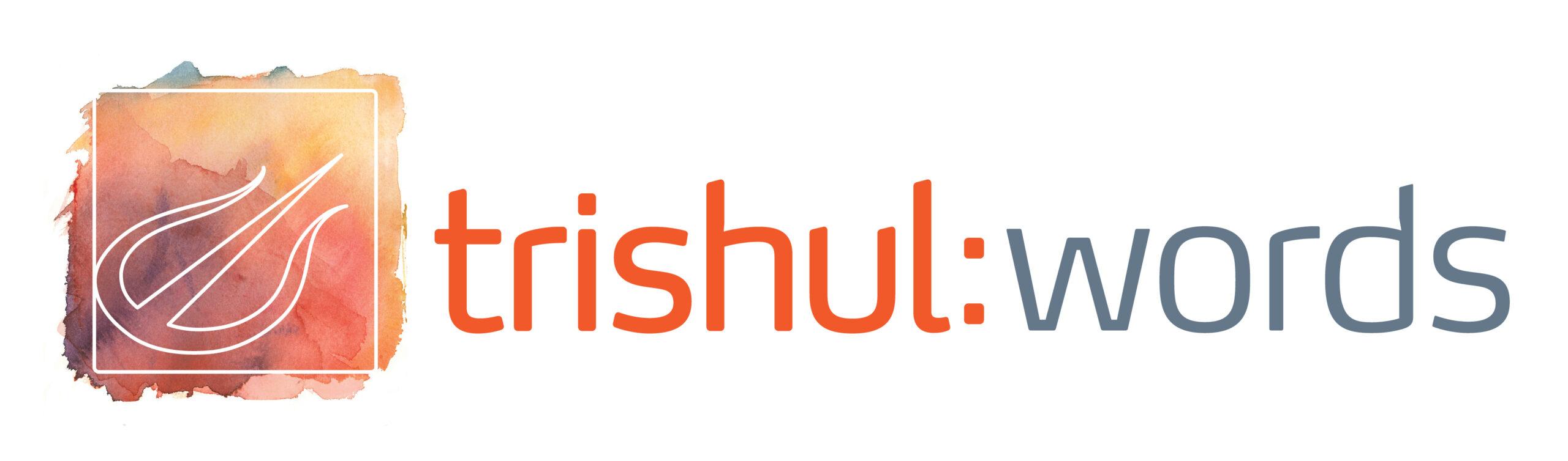 Trishul Words