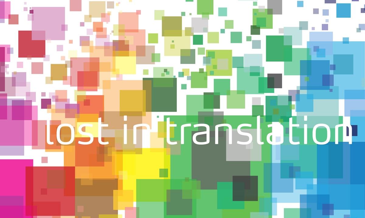 Trishul blog - lost in translation