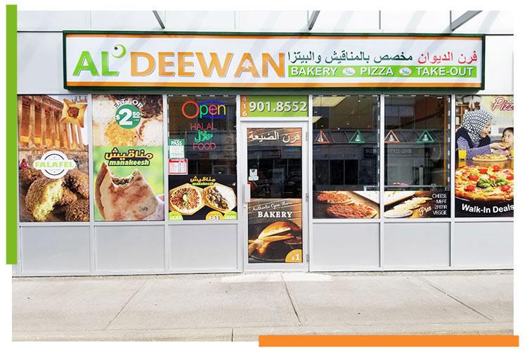 aldeewan bakery