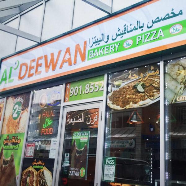 Al'deewan Bakery - a delicious Middle Eastern halal restaurant.