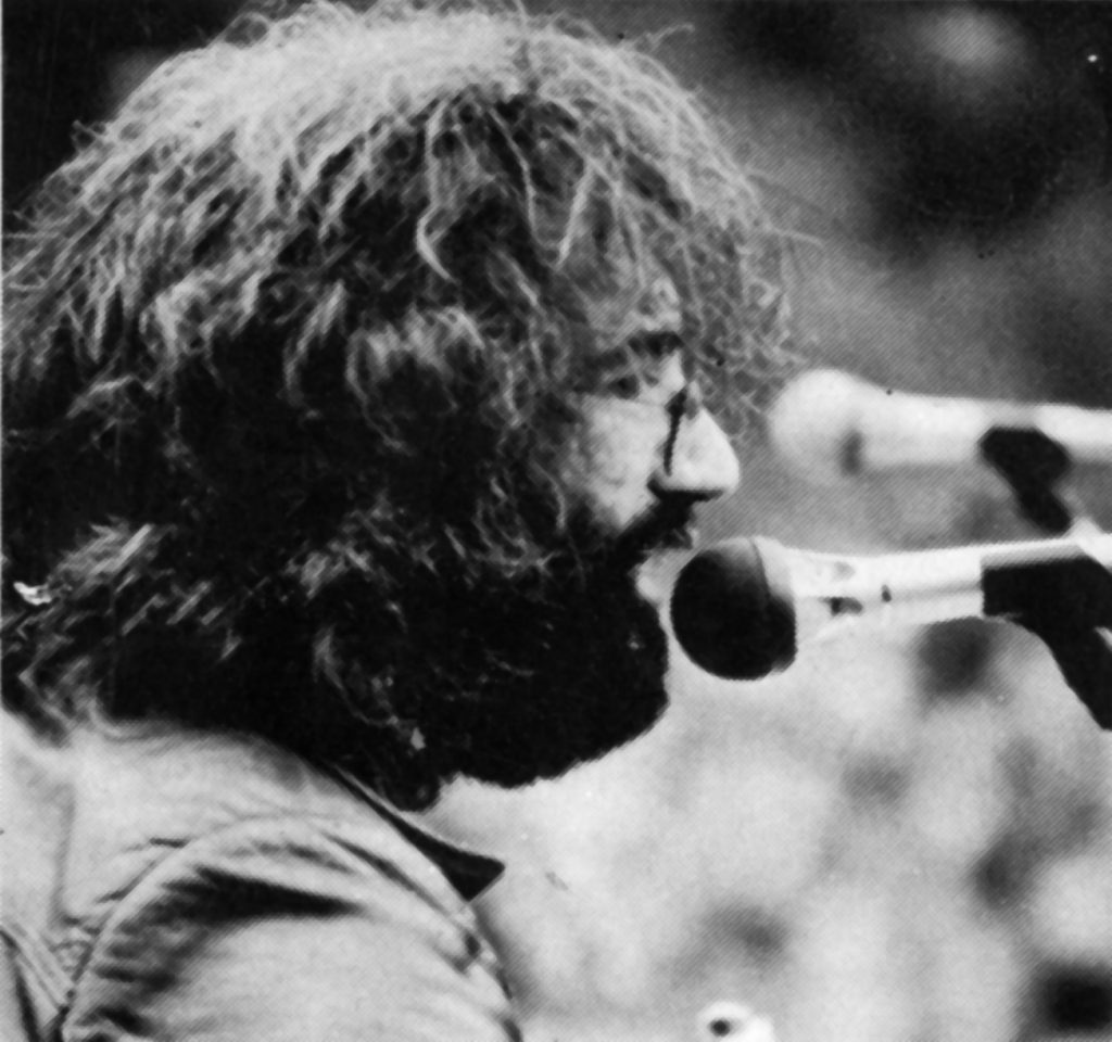 Jerry Garcia of the Grateful Dead at Lindley Meadows, Golden Gate Park, San Francisco, 1975. Photo: Matthew Cupp.