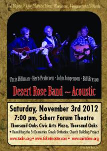 Desert Rose flyer Nov. 3, 2012