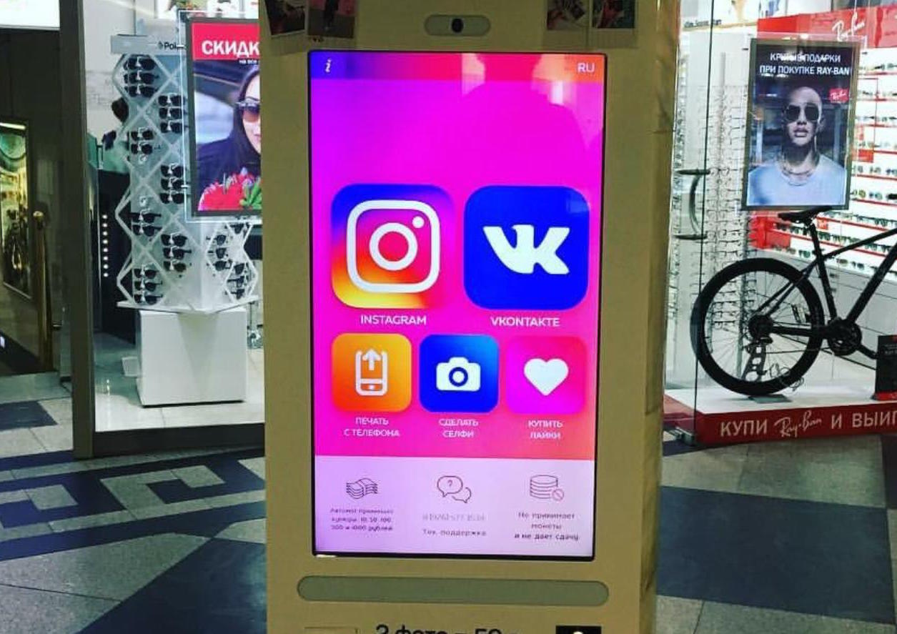 russian fake instagram follower vending machine why buying followers is a waste of time
