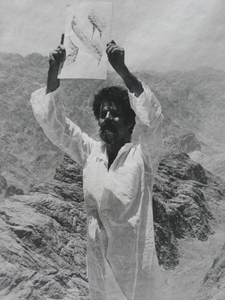 מיצג-הר-משה.-גד-אולמן--(1)